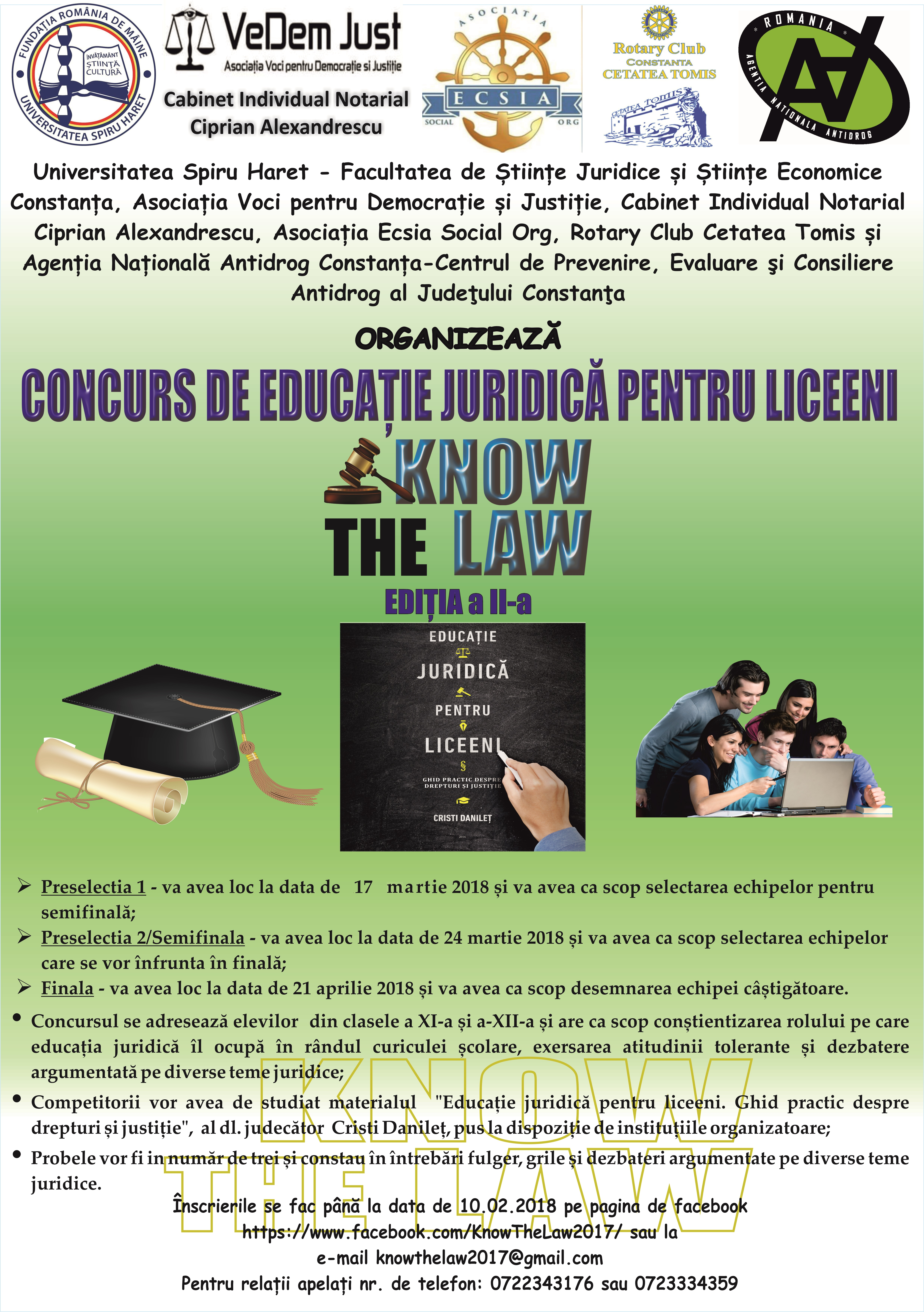 afis concurs know the law 2018